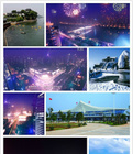 衡阳市 企业/个人网站注销备案