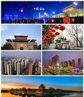 襄樊市 企业/个人网站注销备案